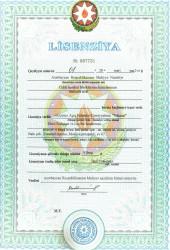 Lisenziya-3-300 copy