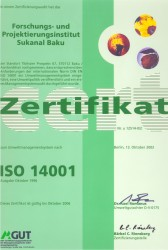 serifikat-2