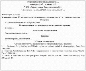 Tertibat_ru